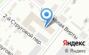 Русская торговая компания