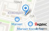 Автостоянка на ул. Южный микрорайон