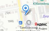 IP-телефонный сервис Тамбова