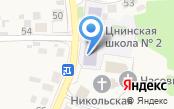 Бокинский фельдшерско-акушерский пункт