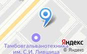 ТАГАТ ИМ. С.И. ЛИВШИЦА