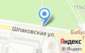 Автостоянка на Шпаковской