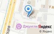 Ставрополь-Лада