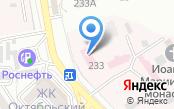 Бюро медико-социальной экспертизы по Ставропольскому краю