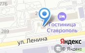 Академия научной красоты-Ставрополь