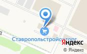 Ставропольстройопторг, ЗАО