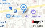 Оптик Плюс Ростов-на-Дону