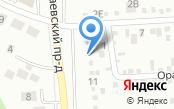 Магазин автозапчастей для ВАЗ и ГАЗ