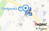 Салон-парикмахерская на ул. Ленина