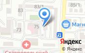 Остров СПА