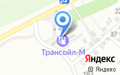 АЗС ТрансОйл-М