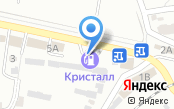 АЗС Кристалл