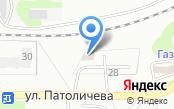 Автомойка на ул. Комбрига Патоличева