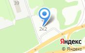 АЗС на Автозаводском шоссе