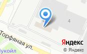 КАРТРЕЙД-Н