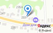 Центр авторазбора на ул. Кима