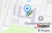 Детский дом-интернат Автозаводского района