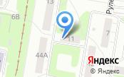 Участковый пункт полиции №10