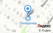 Химопт-НН