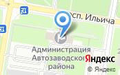Администрация Автозаводского района
