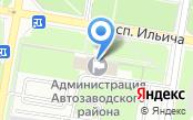 Территориальная приемная Главы администрации г. Нижнего Новгорода в Автозаводском районе