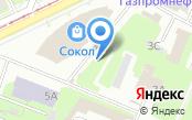 СпецТрансСтрой