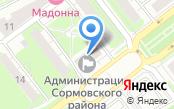 Территориальная приемная главы администрации г. Нижнего Новгорода по Сормовскому району