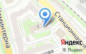 Почтовое отделение №94