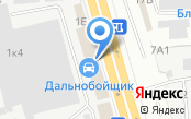 Нижегородский торгово-сервисный центр