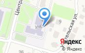 Новинская средняя общеобразовательная школа