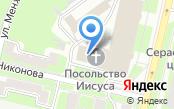 Вендорс-НН
