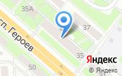 Почтовое отделение №44