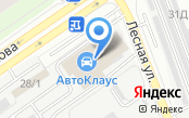 АвтоКлаус Центр
