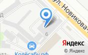 СТК Александр и К автосервис по ремонту автомобилей Ssangyong Audi