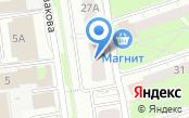 КЛАСС КОМПЛЕКТ