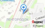 Инспекция Федеральной налоговой службы России по Канавинскому району
