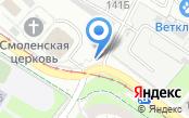 Аккумуляторы.рф
