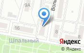 Почтовое отделение №59
