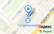 АвтоДевайс