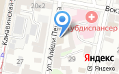 Прокуратура Канавинского района