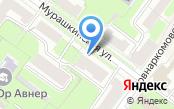 Отдел лицензионно-разрешительной работы Канавинского района