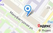 Умград