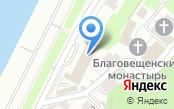 Связьстрой-4