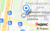 Администрация Приокского района
