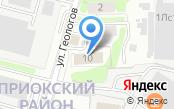 Лаборатория обеспечения сохранности документов Нижегородской области