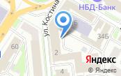Управление государственной охраны объектов культурного наследия Нижегородской области