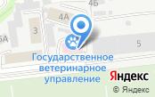 Государственное ветеринарное Управление по г. Нижнему Новгороду