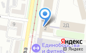 Нижегородский Ветеринарный Госпиталь