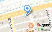 Нижегородский Торговый Центр