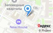 Общественная приемная депутата Сатаева Н.П.